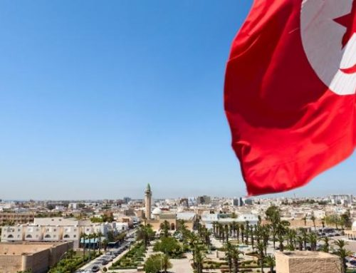 حــوافــز الاستثمار في تونس